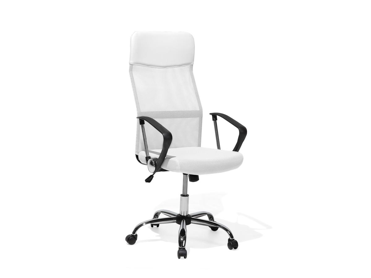 Leather Office Chair Deluxe White Office Chair With Chrome High Backrest Favourable Supply24